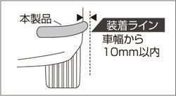 JBW_sochaku.jpg