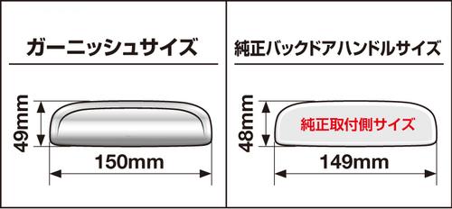 jdg_D01_size (2).jpg
