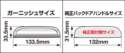 jdg_H01_size (2).jpg
