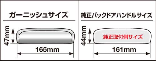 jdg_M01_size (2).jpg