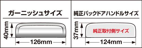jdg_S02_size (2).jpg