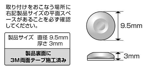 jrd_size_1.jpg