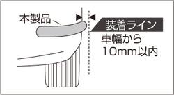 JBW_sochaku.0501.jpg