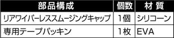 JRR_kousei.0404.jpg