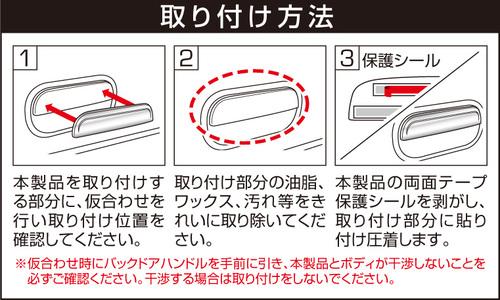 backdoor_toritsuke2.0401.jpg