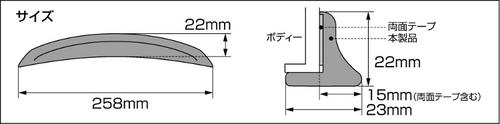 iAFGサイズ-1.jpg