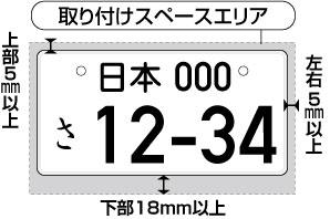 jcf_area.0301.jpg
