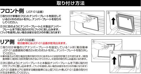 jcf_toritsuke2.0601.jpg