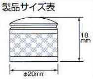 nbサイズ.0301.JPG