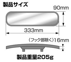 panorama5.0303.jpg