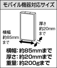 otto_size_new.jpg