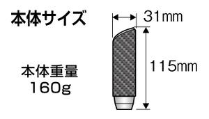 m本体サイズ1.jpg