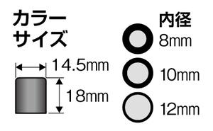 oカラーサイズ.jpg
