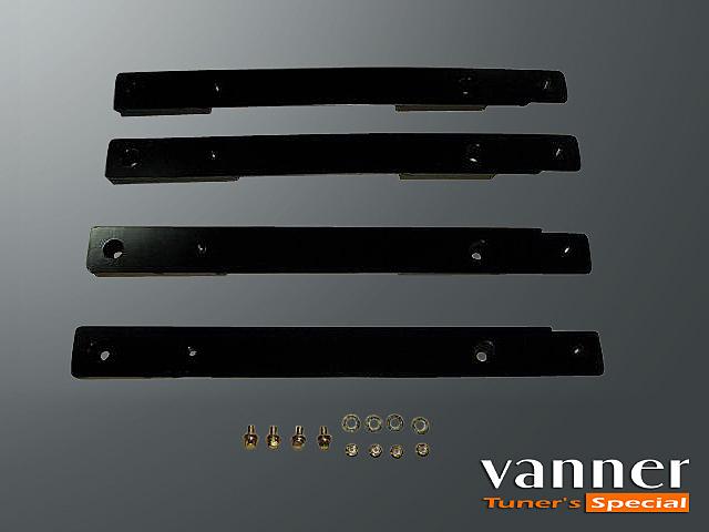 vanner フリードGB3.4 セカンド移動キット キャプテンシート