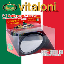 vitaloni_Californian_BOX_noname.jpg